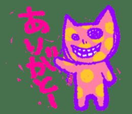 skull cat sticker #589214