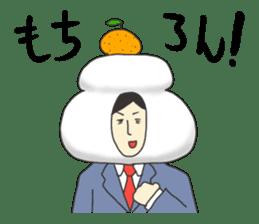 Cosplay Businessman sticker #589267