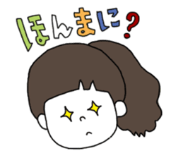 Osaka girl sticker #589399