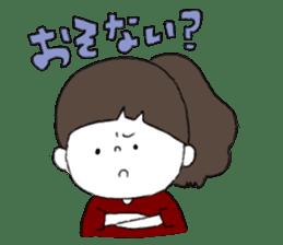 Osaka girl sticker #589402