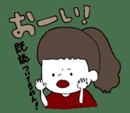 Osaka girl sticker #589404