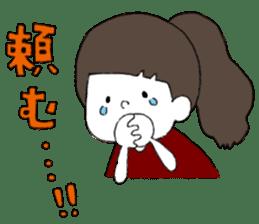 Osaka girl sticker #589409