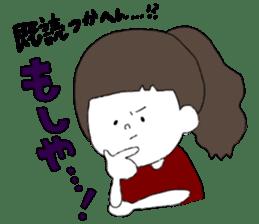 Osaka girl sticker #589417