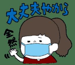 Osaka girl sticker #589422