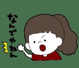 Osaka girl sticker #589423