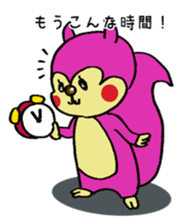 FREDDIE & FRIENDS Vol.2 sticker #589715