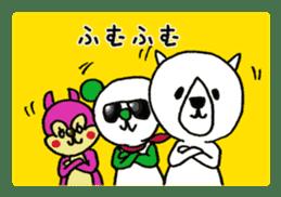 FREDDIE & FRIENDS Vol.2 sticker #589722
