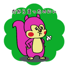 FREDDIE & FRIENDS Vol.2 sticker #589724