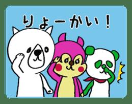 FREDDIE & FRIENDS Vol.2 sticker #589747