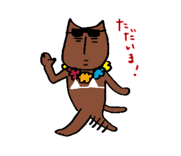 Charlie a middle aged cat sticker #590132
