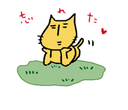 Charlie a middle aged cat sticker #590138