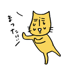 Charlie a middle aged cat sticker #590145