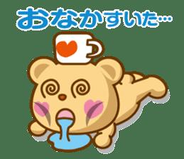 CAFIINO! Daily conversation sticker #590196