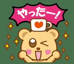 CAFIINO! Daily conversation sticker #590200