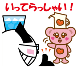 CAFIINO! Daily conversation sticker #590210