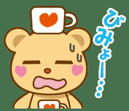 CAFIINO! Daily conversation sticker #590213