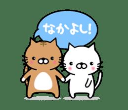 Striped cat & white cat sticker #590555