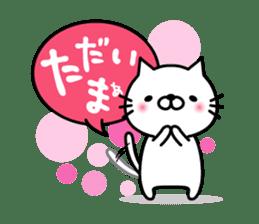 Striped cat & white cat sticker #590558