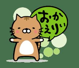 Striped cat & white cat sticker #590559