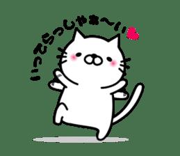 Striped cat & white cat sticker #590563