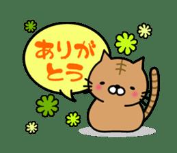 Striped cat & white cat sticker #590564