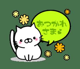 Striped cat & white cat sticker #590565