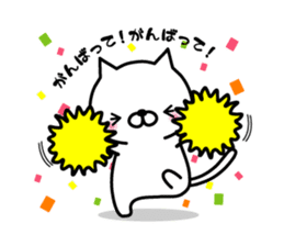 Striped cat & white cat sticker #590571
