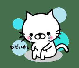 Striped cat & white cat sticker #590576