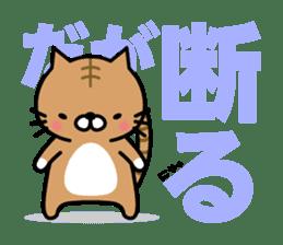 Striped cat & white cat sticker #590578