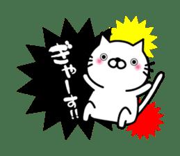 Striped cat & white cat sticker #590581