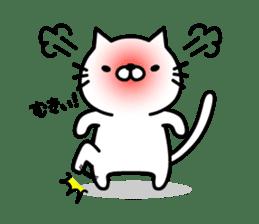Striped cat & white cat sticker #590582