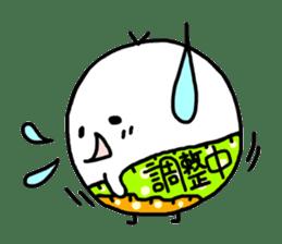 tamapan sticker #590938
