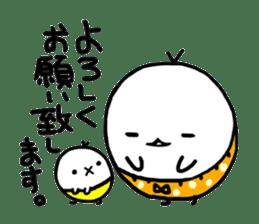 tamapan sticker #590944