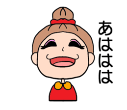 girl bun head sticker #590956