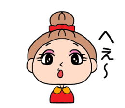 girl bun head sticker #590958