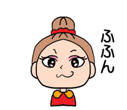 girl bun head sticker #590960