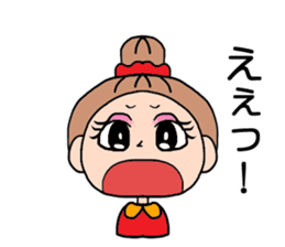 girl bun head sticker #590961
