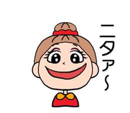 girl bun head sticker #590966