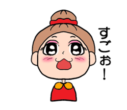 girl bun head sticker #590972