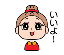 girl bun head sticker #590975
