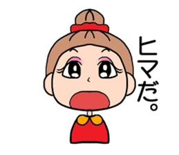 girl bun head sticker #590980