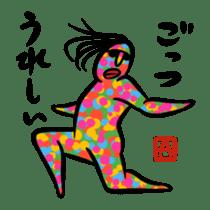 Ultramodern Art sticker #592035