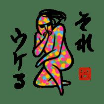 Ultramodern Art sticker #592038
