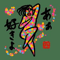 Ultramodern Art sticker #592040