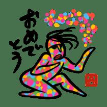 Ultramodern Art sticker #592041