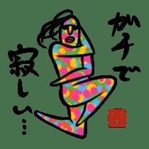 Ultramodern Art sticker #592044
