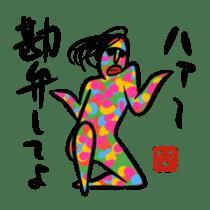 Ultramodern Art sticker #592051