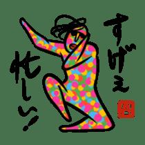 Ultramodern Art sticker #592052