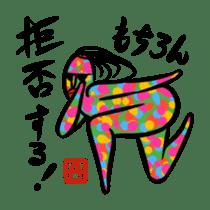 Ultramodern Art sticker #592053