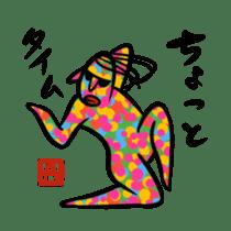 Ultramodern Art sticker #592054